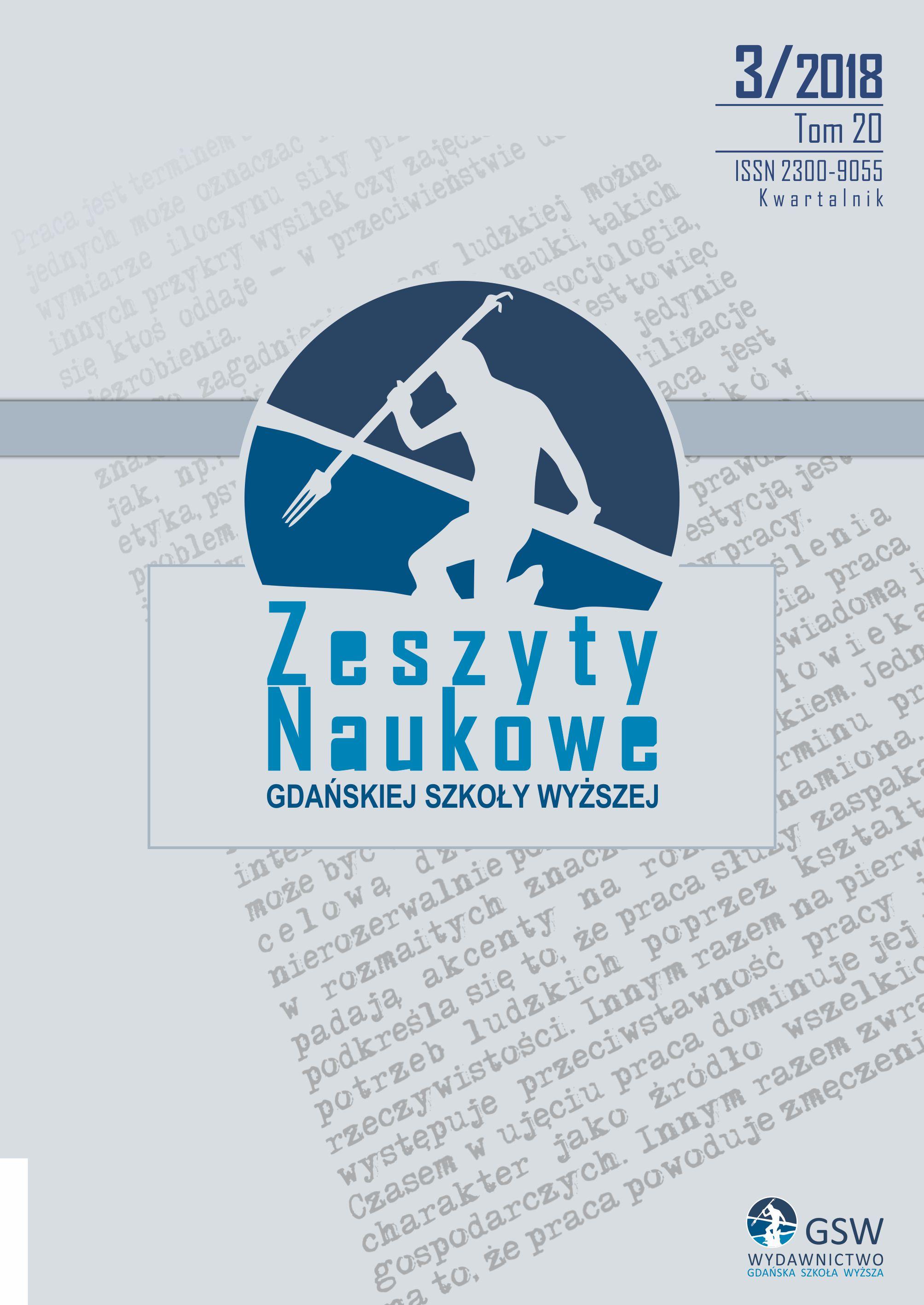 Zeszyty Naukowe GSW, tom 20 - pierwsza strona okładki