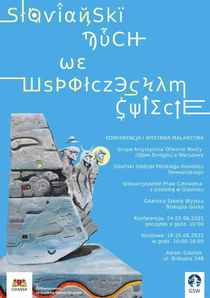 Plakat konferencji i wystawy
