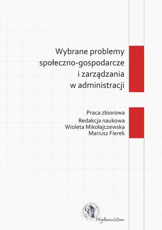Wybrane problemy społeczno-gospodarcze i zarządzania w administracji - pierwsza strona okładki