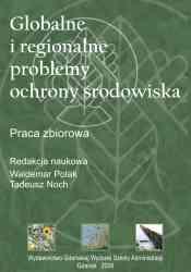 Globalne i regionalne problemy ochrony środowiska 2006 - pierwsza strona okładki