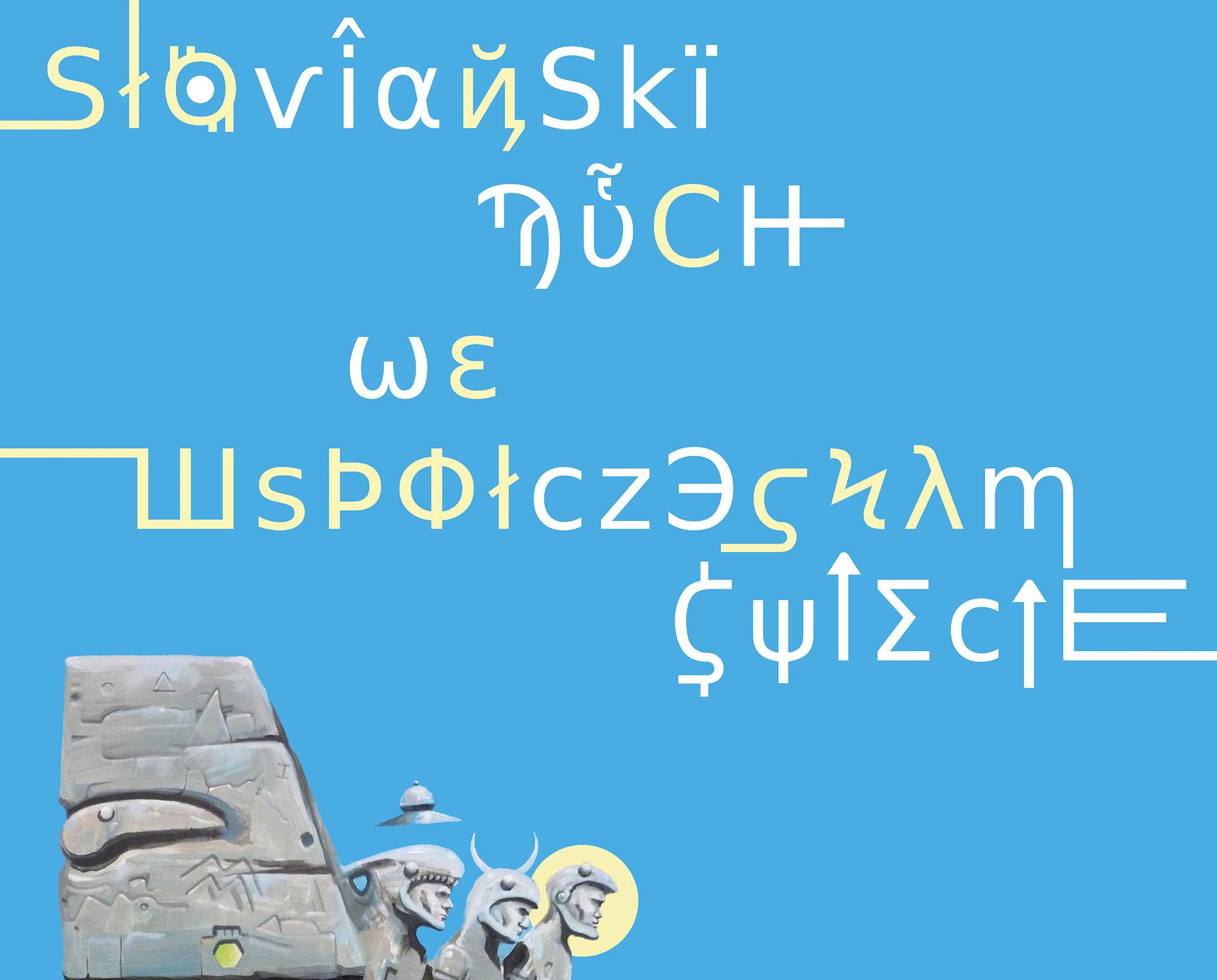 Słowiański duch we współczesnym świecie 20210619-25 -grafika www